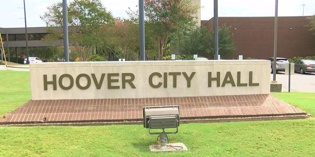 Hoover, AL City Hall